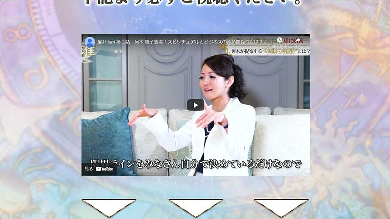 耀-Hikari-Projectの動画の内容