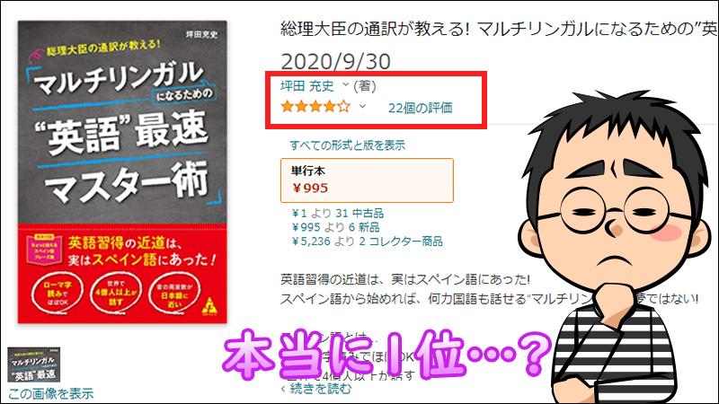 坪田充史2