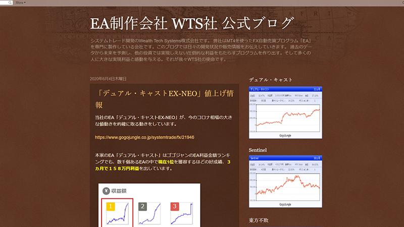 【Wealth Tech Systems株式会社】代表取締役の大谷拓弥1